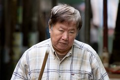 Lau Fau Shan Portraits 5 (l plater) Tags: china hongkong newterritories laufaushan