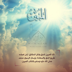 38 (ar.islamkingdom) Tags:
