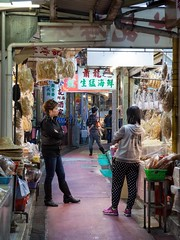 Lau Fau Shan Seafood 1 (l plater) Tags: china hongkong newterritories laufaushan