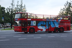 Sky bus (DigiPub) Tags: