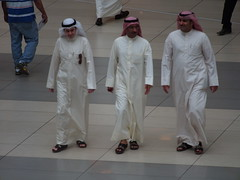 People of Kuwait