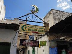 Tetouan (3) (Manuel Chagas) Tags: market olympus mercado souk zuiko omd marrocos morrocco kashba microfourthirds microcuatrotercios mzuiko microquatroteros olympusomdem1 manuelchagas olympus1240f28 mzuiko1240f28