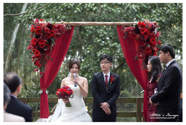 [南投婚攝] 上行 & 佳曄 婚禮紀錄@森18休閒農場