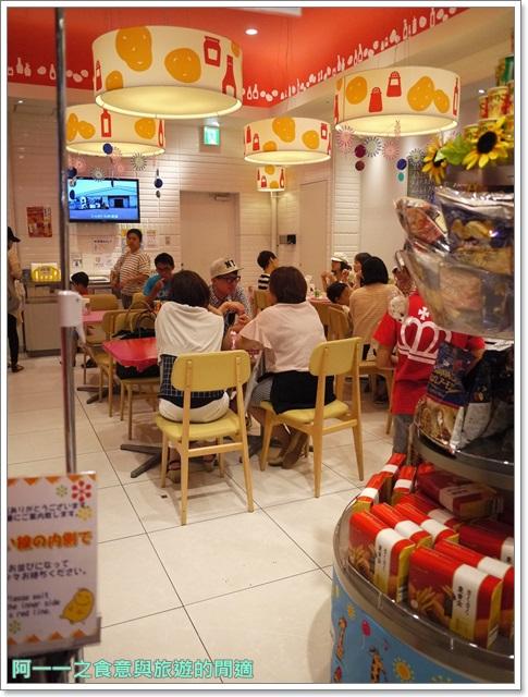 東京台場美食Calbee薯條築地銀だこGINDACO章魚燒image022