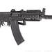 AK 74 U