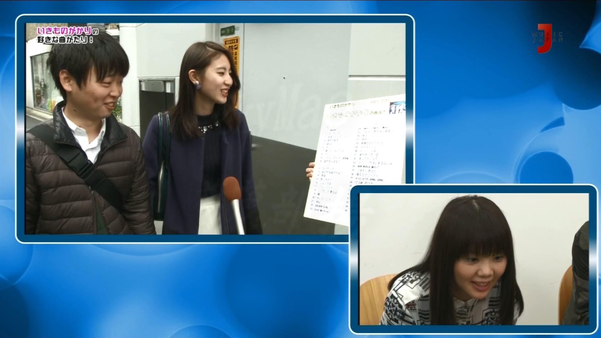 2016.05.07 いきものがかり スペシャル(MJTV).ts_20160507_192927.657