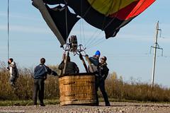 DSC00099.jpg (karinkasky) Tags:  airsiberia  balloon flight
