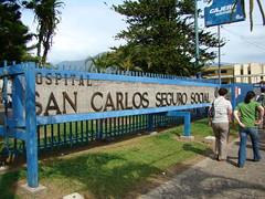 "Hospital de San Carlos 2 • <a style=""font-size:0.8em;"" href=""http://www.flickr.com/photos//29511035656/"" target=""_blank"">View on Flickr</a>"
