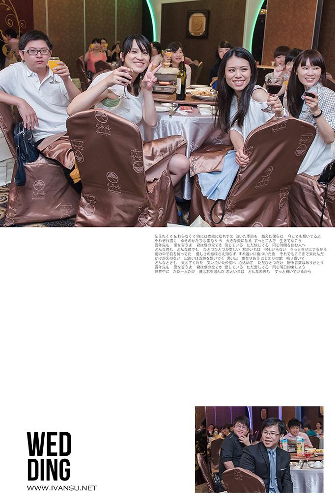29653473161 9839f2cdcf o - [婚攝] 婚禮攝影@大和屋 律宏 & 蕙如