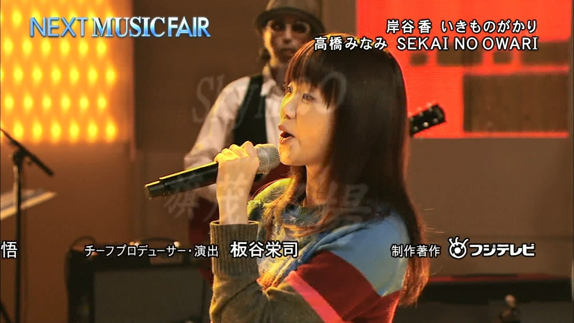 2016.10.08 全場(MUSIC FAIR).ts_20161008_181731.308