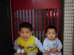 37570048 (wdshieh) Tags: 20110121
