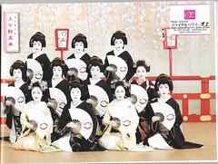 Kitano Odori 2014 009 (cdowney086) Tags: maiko geiko   kamishichiken   umeha naokazu umechika tamayuki umeharu katsuru umegiku fukuzuru ichimari ichitomo umechie geimaiko