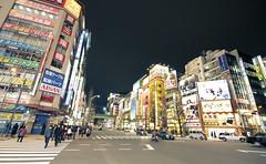 Neon (*JRFoto*) Tags: street city urban cars japan architecture way lights tokyo big nikon neon walk system cs network holliday 36 millions lightroom concret jrfoto d7500 peddestrians