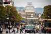 Himeji Castle  姫路城