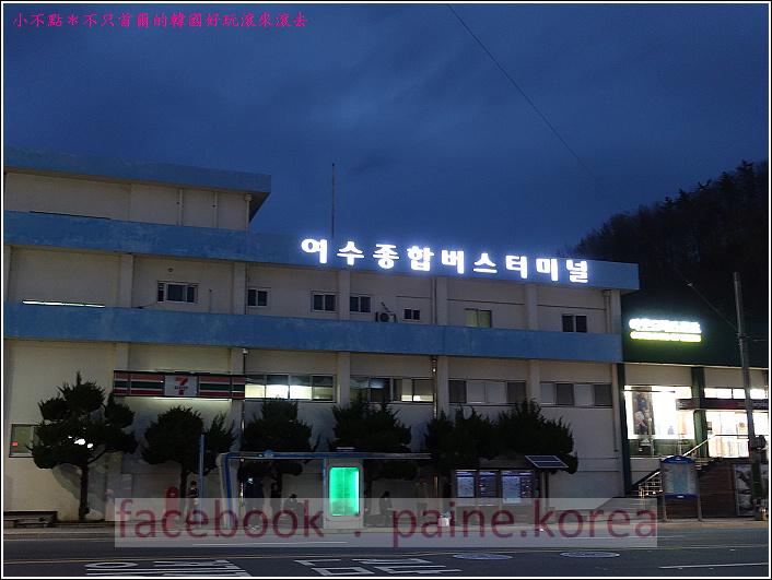 麗水24 guesthouse (1).JPG