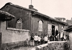 MacKay's first hospital in Tamsui ca 1880 (SSAVE w/ over 5 MILLION views THX) Tags: taiwan missionary formosa 1880 presbyterianchurch japaneseoccupation georgelmackay
