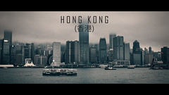 Cinemascope - Hong Kong - Victoria Harbour (M. Kafka) Tags: china city travel vacation sky cinema topf25 water fog skyline night skyscraper canon movie hongkong eos michael nightlights harbour widescreen ngc central citylights promenade nightphoto  kafka cinematic kowloon tamron soe f4 notripod hongkongisland artland 219 anamorphic 6d victoriaharbour centraldistrict cec longtimeexposure cinemascope iso250 44mm hongkongconventionandexhibitioncentre nightfoto tamron2470 235100 canoneos6d yourbestoftoday tamronsp2470mmf28divcusd tamron2470f28vc michaelkafka