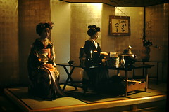 4-2-52- tea Ceremony- Kyoto- Japan (foundslides) Tags: irmalouisecarter irmalouiserudd asia nippon japanese pacific east orient oriental 1952 1950s tour tourists americantourist air travel vintage retro slides slide kodachrome kodak photography photos pics pix oldphotos oldpictures oldslides transparency transparencies colorslides film slidefilm slideshow culture irma lousie rudd irmarudd postwar japan ww2 wwii tokyo kyoto nikko travelling trip vacation holiday family traveller photographic outdoor landscape redborder foundslides johnrudd analog slidecollection