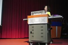 2015 Seminar with KCIS PTA