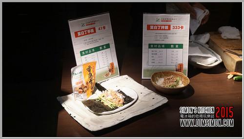 上品王香滷蛋白丁25.jpg