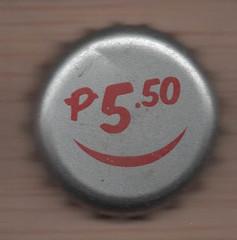 Filipinas ZZ (2).jpg (danielcoronas10) Tags: 550 as0ps125 c0c0c0 dbj085 crpsn034