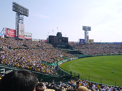 P1030530 (Nog-Z) Tags: stadium tigers hanshin hyogo koshien