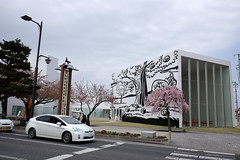 DSCF1528 (chinnian) Tags: japan aomori  fujifilm x70  towada  paulmorrison ochrea towadaartcenter  fujifilmx70
