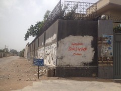 Karachi 5 (Mehdi/Messiah Foundation International) Tags: pakistan punjab karachi ramadan lahore sindh gujrat jhang urdu ramzan gujranwala imammahdi imammehdi goharshahi riazahmedgoharshahi mehdifoundationinternational mehdifoundation