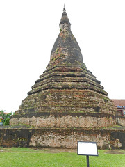 Black Stupa 6 (SierraSunrise) Tags: stupa religion buddhism laos vientiane chedi