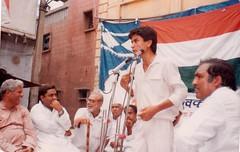 IMG_0139 (J P Agarwal ww.jaiprakashagarwal.com New Delhi Ind) Tags: new india j gate delhi p bharti naeem agarwal ajmeri niyariyan