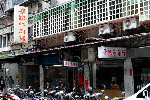 廖家牛肉麵中原街店 同樣是清燉牛肉麵之王 牛排竟是小菜