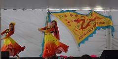 DSC_0039 (hansntareen) Tags: dancers kungfu dragonboatfestival2016