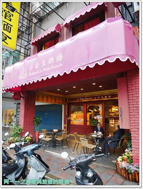 捷運象山站美食下午茶小公主烘培法國麵包甜點image001