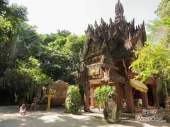 Pagoda - Kulen Overnight
