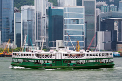 Silver Star | 銀星 (TommyYeung) Tags: city building ferry hongkong harbor cityscape transport starferry ferries silverstar admiralty victoriaharbor wanchai wanchaiferry hongkongtransport
