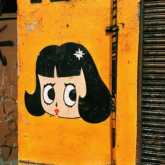 Orange pop (StartTheDay) Tags: orange color colour girl smile face sign wall lady catchycolors hair mexico graffiti mexicocity df colorful paint graphic outdoor painted icon have lula walls colourful visage lul
