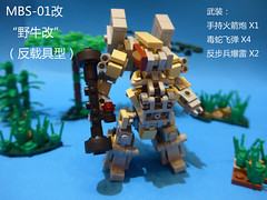 MBS-01V2(anti-vehicle type) (CAT WORKER) Tags: lego military mech moc