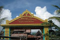 Shwe Yan Pyay Monastery 2514 (Ursula in Aus) Tags: burma buddhism nyaungshwe myanmar karlgroblphototour
