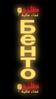 Total Recall 2012 Bento Hologram