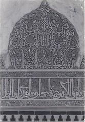 From lama2 (AunteyEm/MichelleW) Tags: blackandwhite bw blackwhite dome postcards yeseria persiandome islamicdome bwpostcards blackwhitepostcards juandong