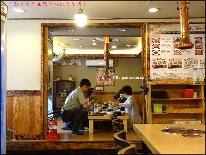 明洞鳳順烤肉 (23).JPG