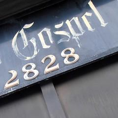 2828 (Navi-Gator) Tags: words number even gospel oneword 2828