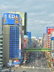 20141221 akihabara akiba (PhotoAkiba) Tags: winter japan tokyo mainstreet    akihabara akiba  electrictown      2014