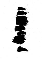 rockrocksrock (greg_papagrigoriou) Tags: ink calligraphy sumi καλλιγραφία gregpapagrigoriou papagrigoriou