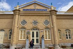 Vank Cathedral library (T   J ) Tags: iran yazd d750 nikon teeje nikon2470mmf28