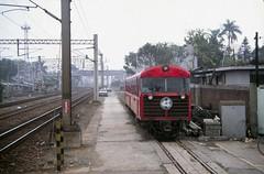 Taiwan - Alishan Forest Railway - Chiayi Station (railasia) Tags: station taiwan arrival chiayi infra nineties tra motorcar 762mm afr 1067mm