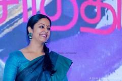 Jyotika (focalframes) Tags: india cinema chennai jyotika surya kollywood jothika suriya howoldareyou jyothika jyo rosshanandrrews 36vayadhinile