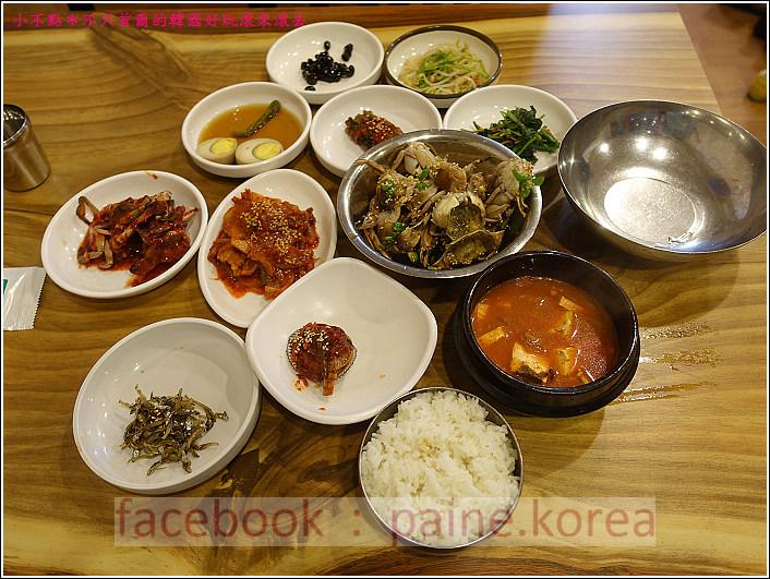 麗水 故鄉民俗食堂