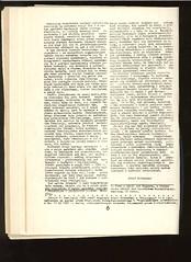 AISW_136_006 (Kolportaz Solidarnosci Walczacej) Tags: kpn 1986 katowice czasopismo