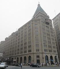 Fairmont Peace Hotel (Shanghai, China) (courthouselover) Tags: china  peoplesrepublicofchina  shanghaishi  shanghai  thebund  hotels huangpudistrict huangpu
